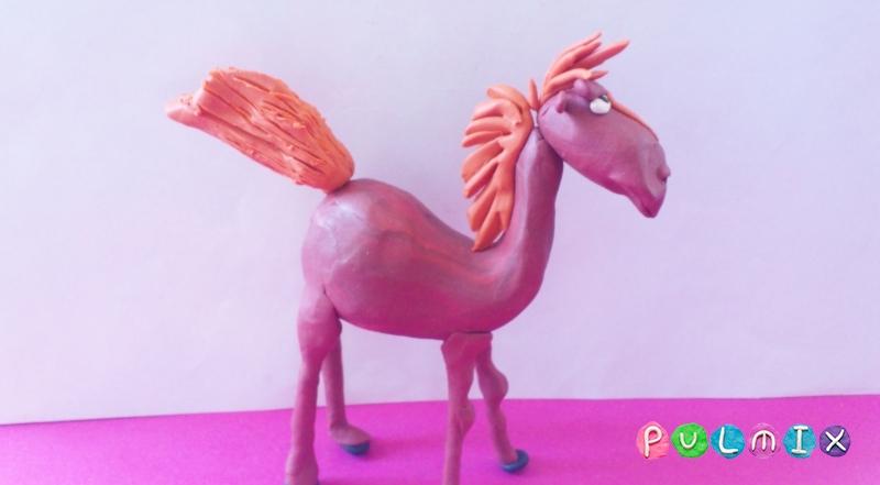 Как слепить коня Юлия из пластилина