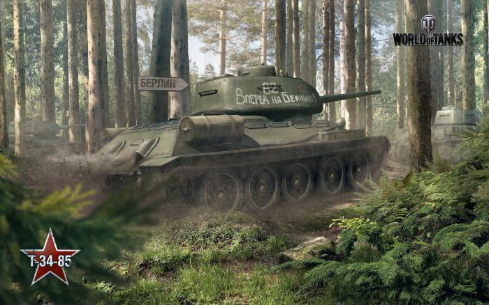 Лепим танк Т-44 из пластилина